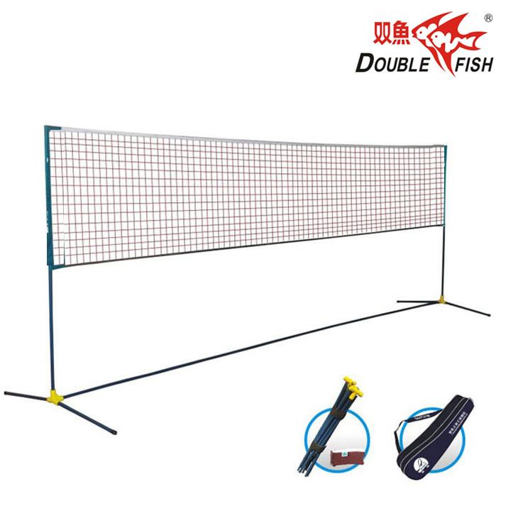 双鱼羽毛球网架便携式标准网折叠式室外户外简易轻便羽毛球架子