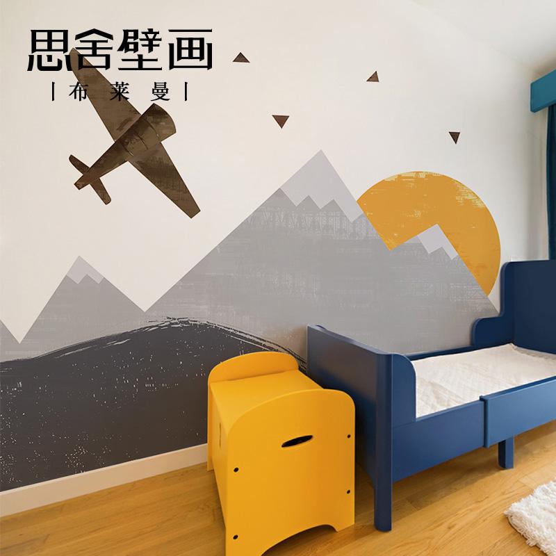思舍北欧儿童房墙纸男孩卧室壁纸简约墙布个性创意壁画卡通飞机