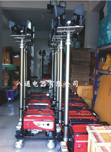 BT6000A全方位自動升降工作燈移 動照明車,工程搶險燈 消防照明燈