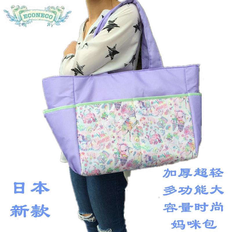 日本ECONECO多功能大容量媽咪包外出手提單肩媽媽包母嬰包待產包