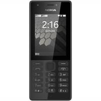 送卡托/Nokia/诺基亚 216 DS直板双卡双待手机学生备用机老人手机 (¥279)
