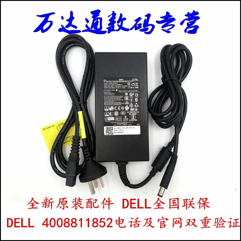 戴爾DELL 19.5V 9.23A 180W 原裝膝上型電腦電源介面卡充電線器