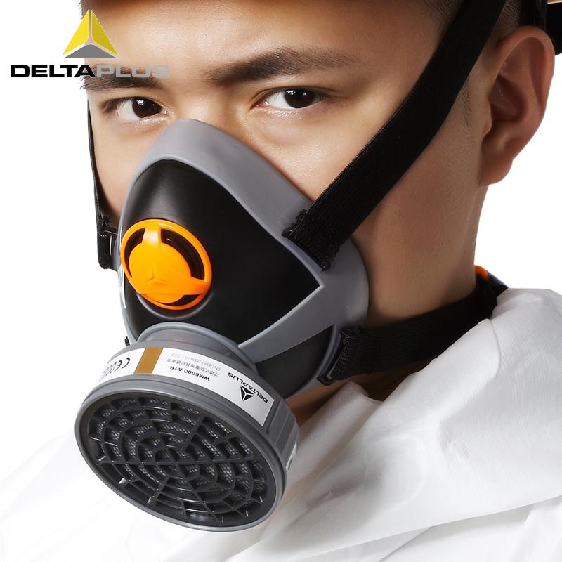 代爾塔防毒面具 防毒口罩噴漆防護 防有機氣體二硫化碳等防護口罩
