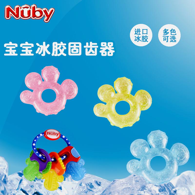 Nuby/努比婴儿牙胶玩具 宝宝可水煮全硅胶软磨牙棒 硅胶固齿器