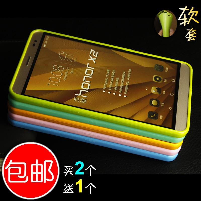 華為X2手機套手機套X1保護套榮耀X2外殼CL00軟矽膠男女款GEM-703L