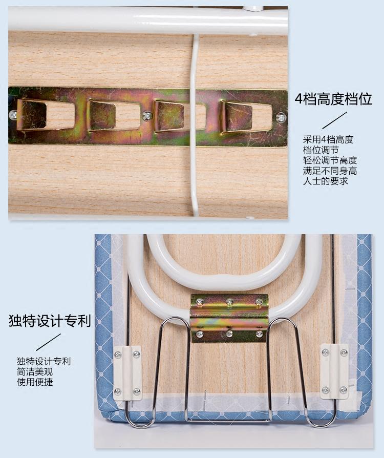 烫衣板熨衣板家用折叠加固超稳台式大号熨斗板熨烫板烫斗台架加固