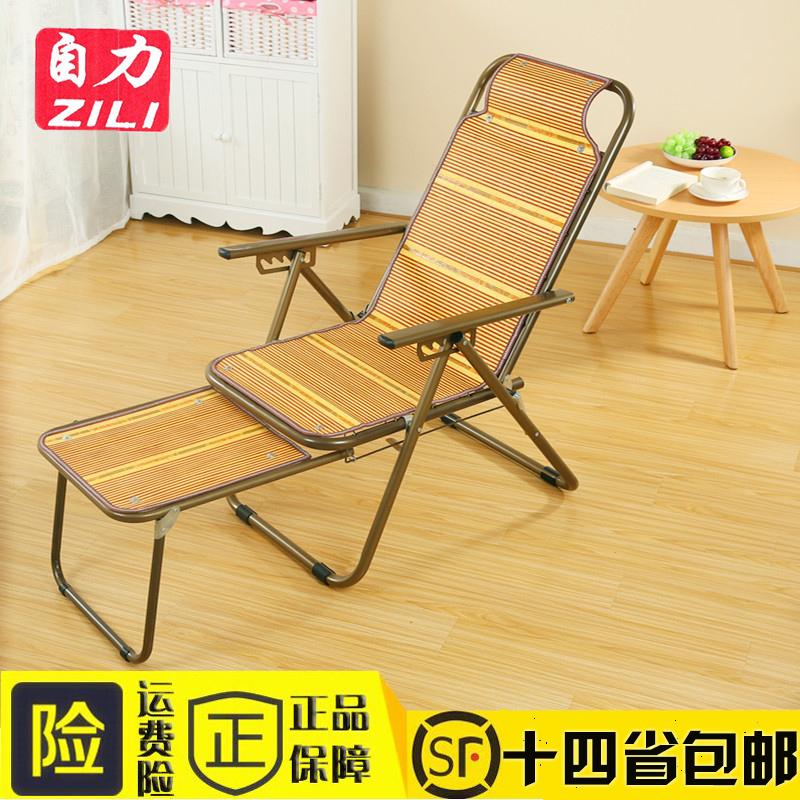 涼椅子竹躺椅老人椅摺疊椅辦公室午休椅戶外懶人孕婦午睡沙灘靠椅