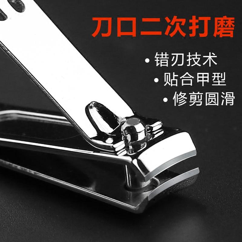 木丁丁不锈钢17件套指甲钳剪修甲家用指甲刀套装工具美磨甲修脚刀