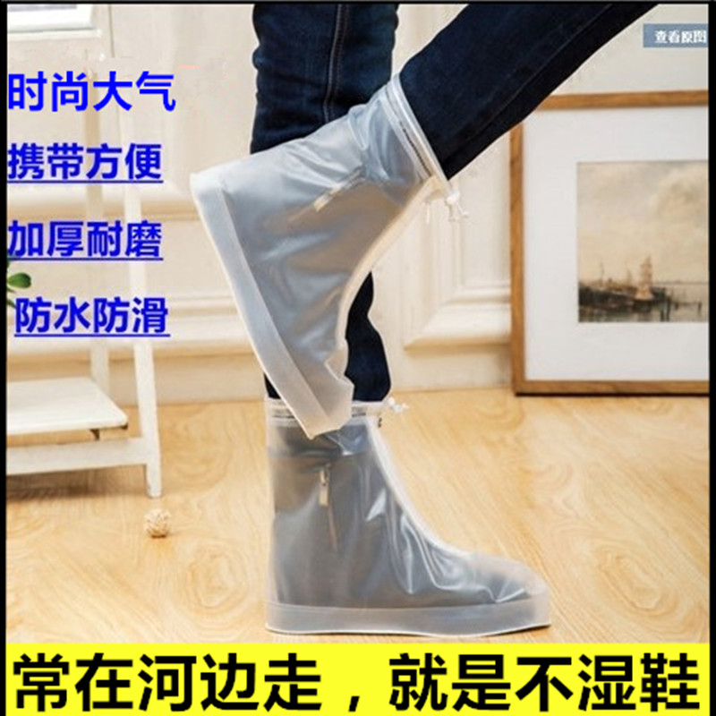 兒童防水鞋女士防雨鞋套男士加厚防滑雨鞋套 雨天旅行防水鞋套