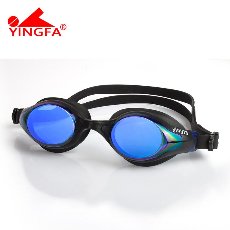 英發游泳眼鏡 高清防霧泳鏡男女成人兒童大框防水游泳鏡女士裝備