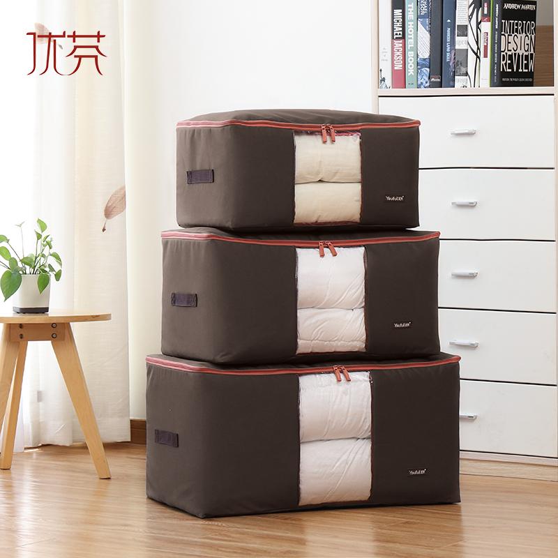 收納袋子整理袋衣物棉被防潮大容量裝衣服被子子搬家打包袋箱神器