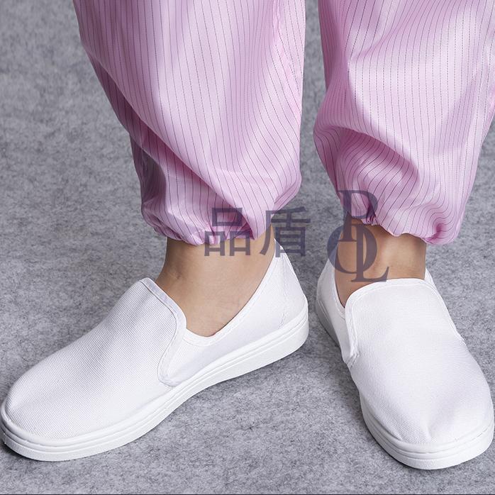 新品品盾大码食品工作实验室中巾帆布蓝色无尘防护鞋防静电洁净鞋