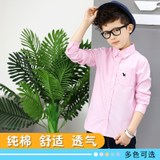 Color cotton shirt new spring models boy child children long-sleeved shirt 2019 children in Western style jacket thin section