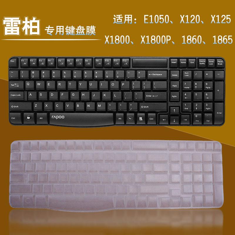 雷柏鍵盤膜保護貼 E1050 X120 X125 X1800 1860 1865 K130 X1800P