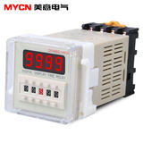 Time relay DH48S-2Z two base transmission delay contact 380V220V 24V