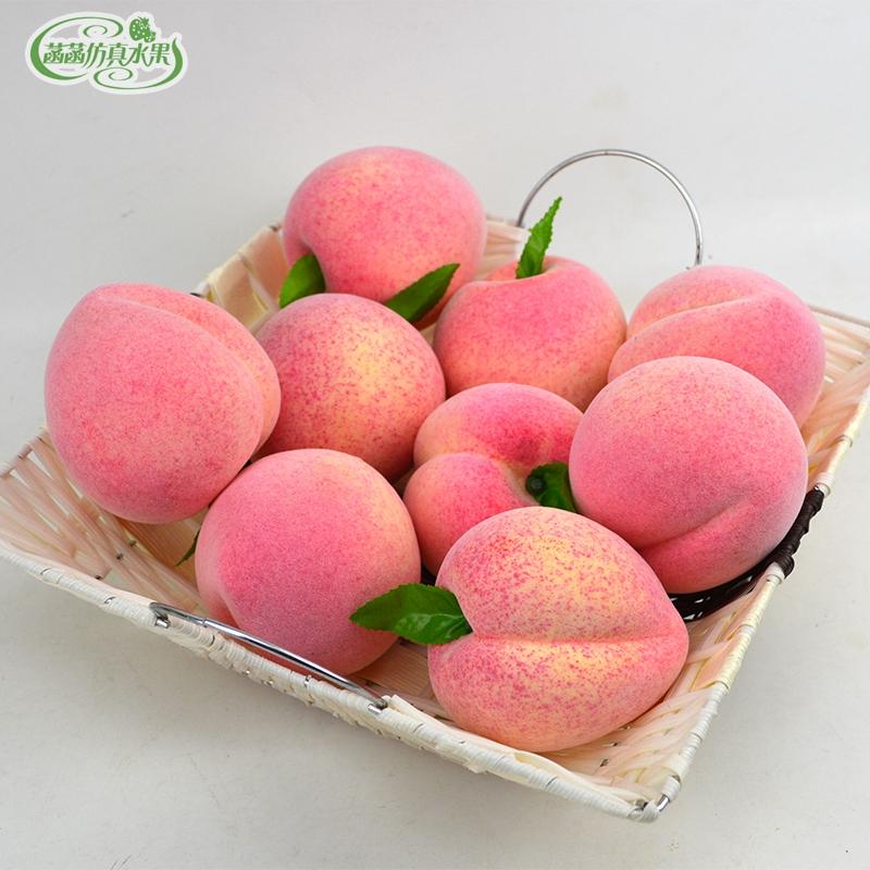 模擬水蜜桃黃桃仙桃 假桃子模型 假水果擺件家居貢品裝飾攝影道具