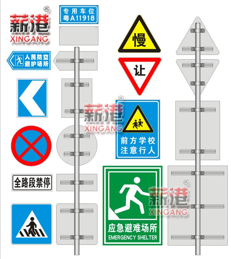 薪港交通标志牌反光路牌铝板安全标识牌限高标志限速牌交通指示牌