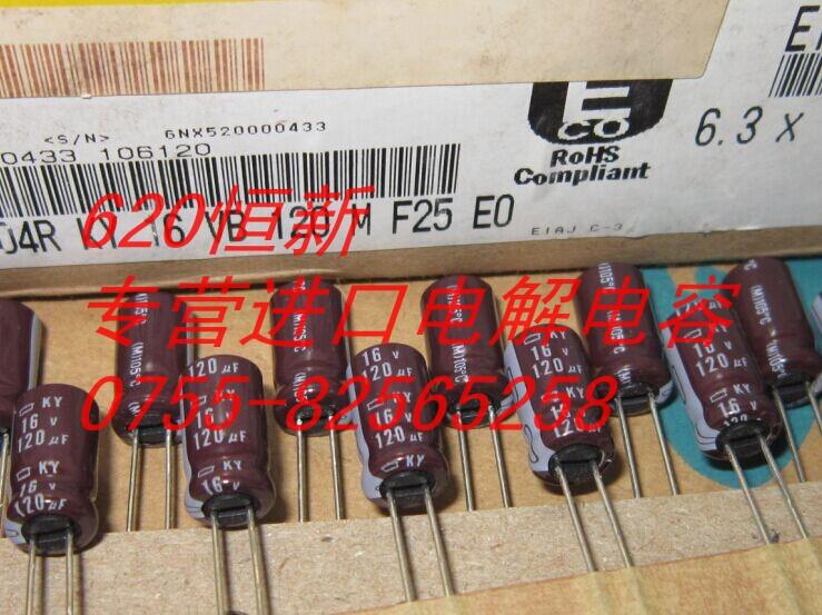 16V120UF 日本化工 黑金剛NCC 120UF 16V 6X11 KY 高頻長壽命