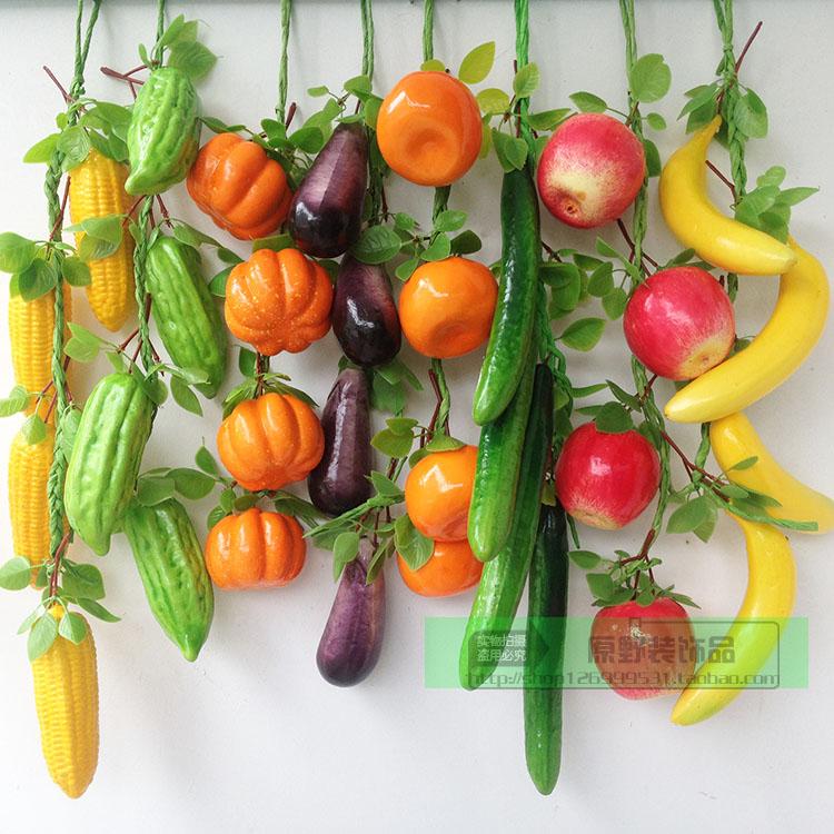 幼兒園室內外裝飾用品農家小院櫥窗道具模擬蔬菜水果掛飾吊飾