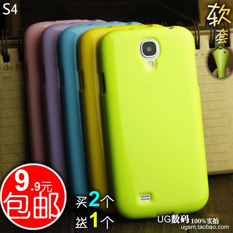 三星Galaxy S4手機殼I9507/I959蓋世4保護套I9500/I9508V矽膠外套