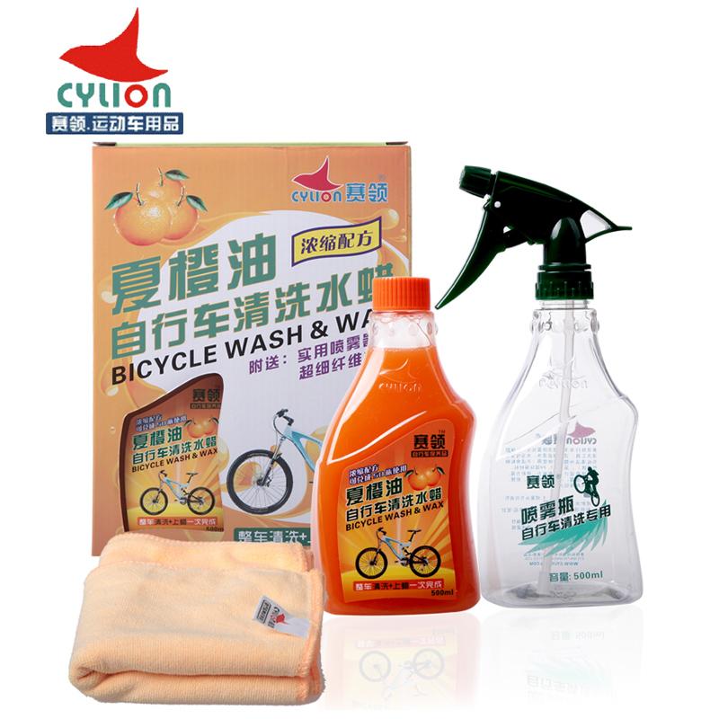 賽領夏橙油 洗車水蠟清洗液 自行車保養臘 車身漆面清潔養護劑