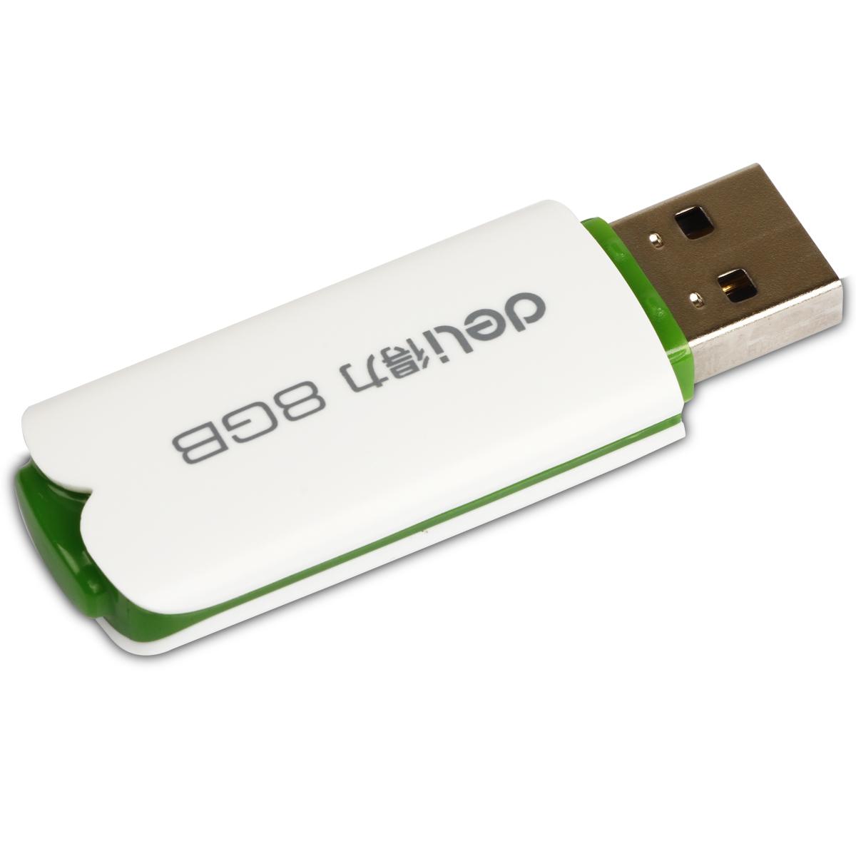 得力8G/16Gu盘迷你便携U盘金属外壳存储盘 高速USB接口优盘32G