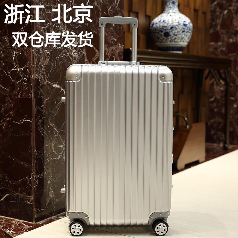 鋁框行李箱萬向輪學生拉桿箱男女旅行箱20寸登機箱24寸28寸密碼箱