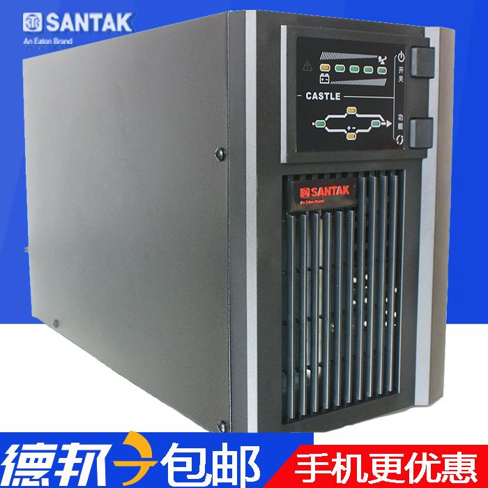 新款山特UPS不间断电源1000VA延时25分钟C1K 800W在线式稳压