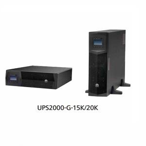Huawei/华为 UPS2000-G-15KRTL UPS电源13.5KW外接192V电池 包邮