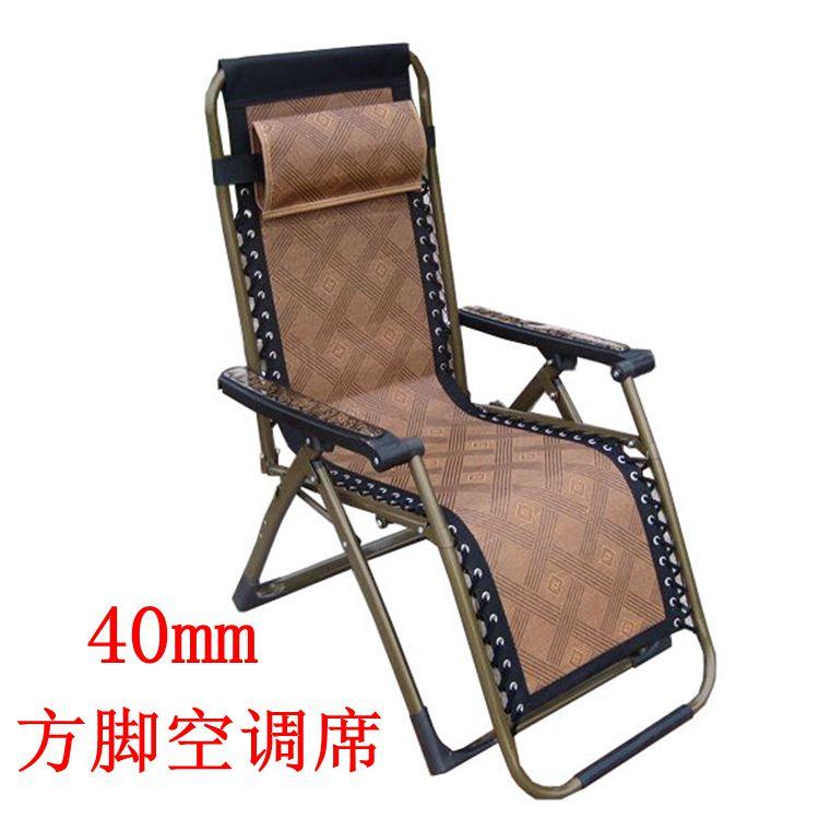 辦公躺椅摺疊椅竹涼椅午休椅靠椅睡椅懶椅休閒椅子竹編椅藤椅包郵