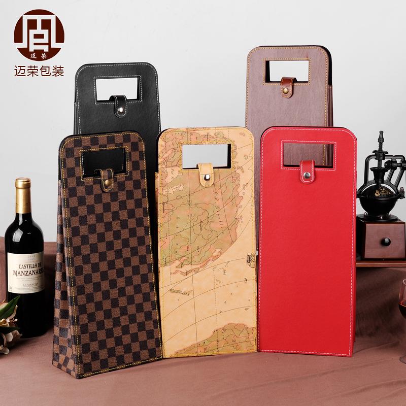 高档红酒皮盒 双支红酒 皮盒葡萄酒礼盒包装红酒盒子送礼包邮