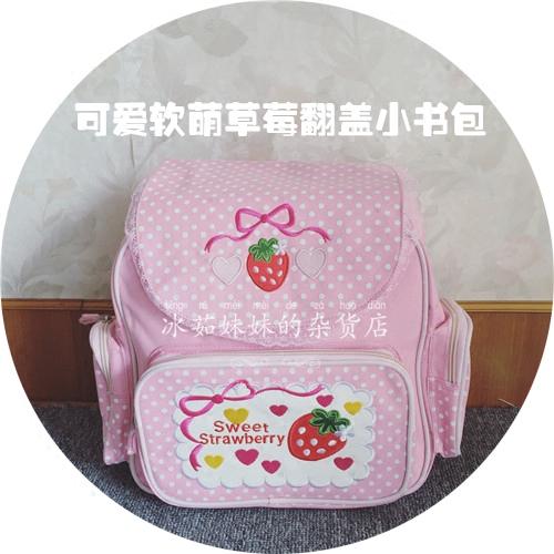 【冰茹妹妹家】韓國翻蓋童趣zipper軟萌妹立體草莓波點迷你小書包