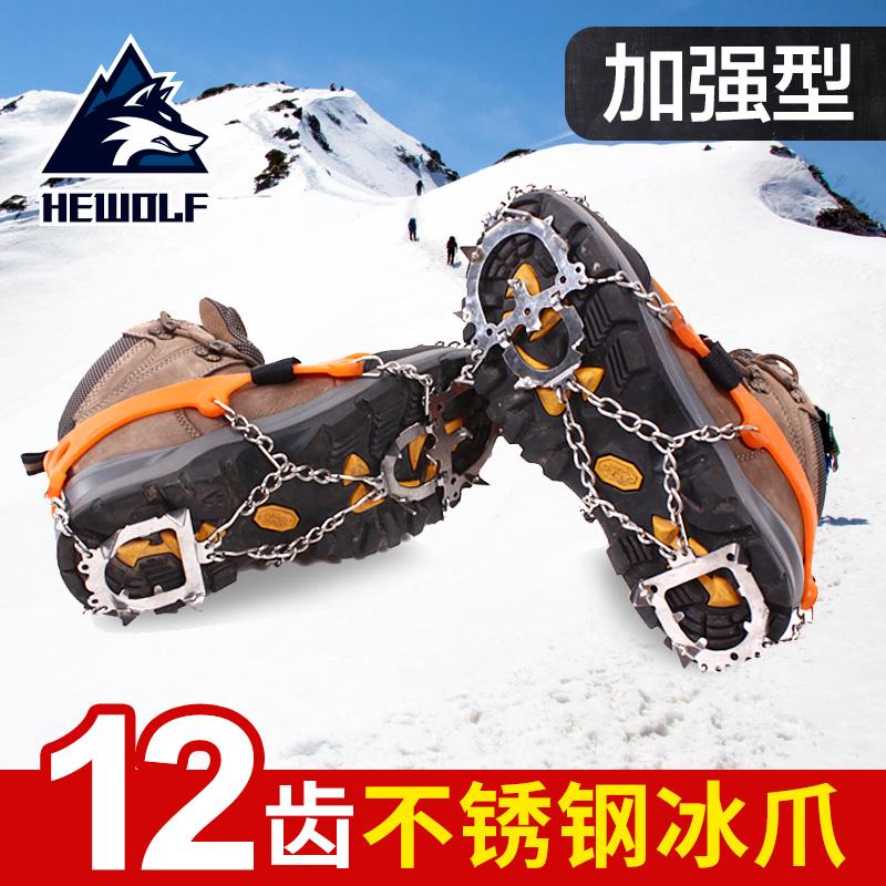 公狼不鏽鋼12齒冰爪登山防滑鞋套雪爪戶外攀冰簡易鞋鏈釘大碼冰抓
