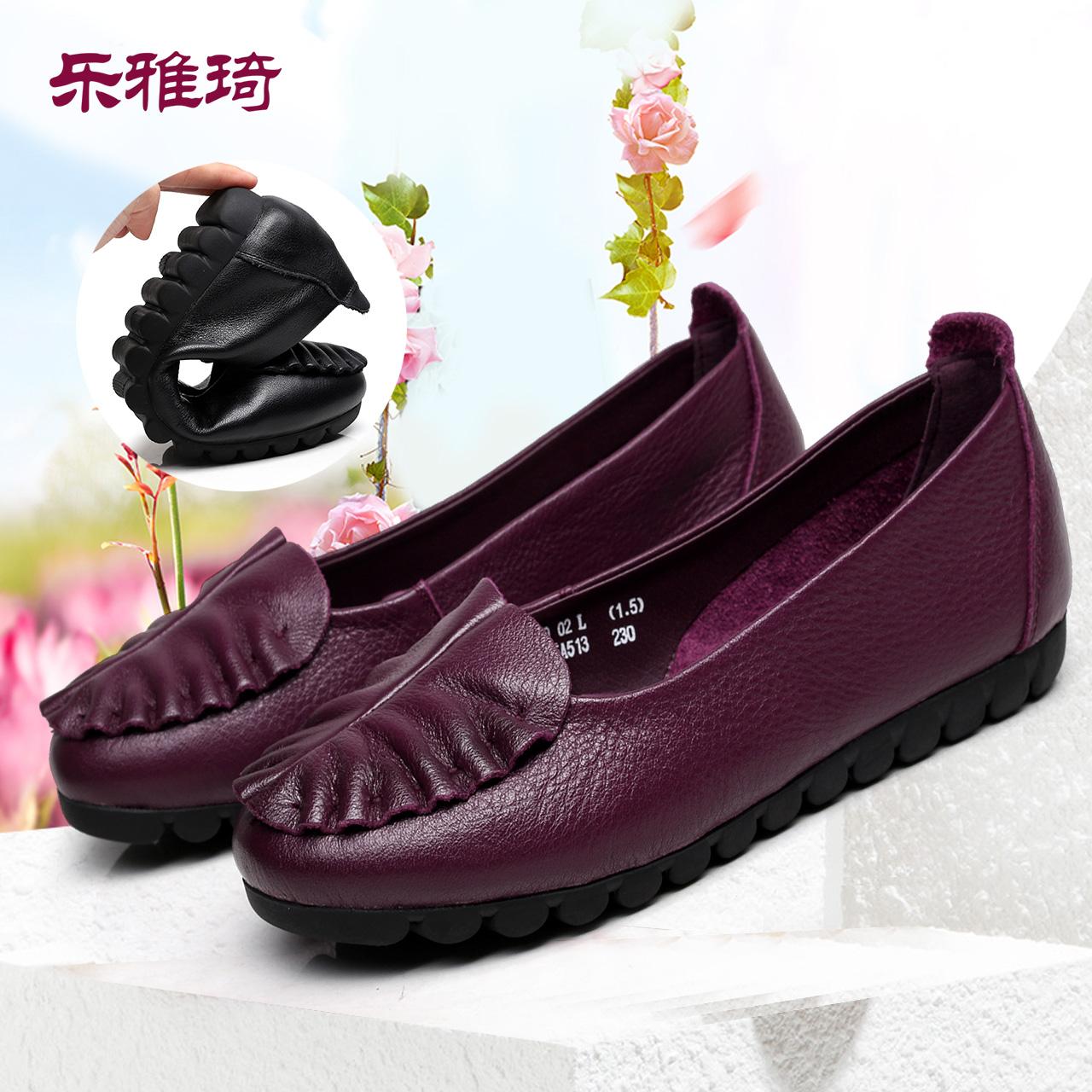 樂雅琦媽媽鞋春季單鞋女平底大碼真皮女鞋軟底中老年休閒鞋皮鞋