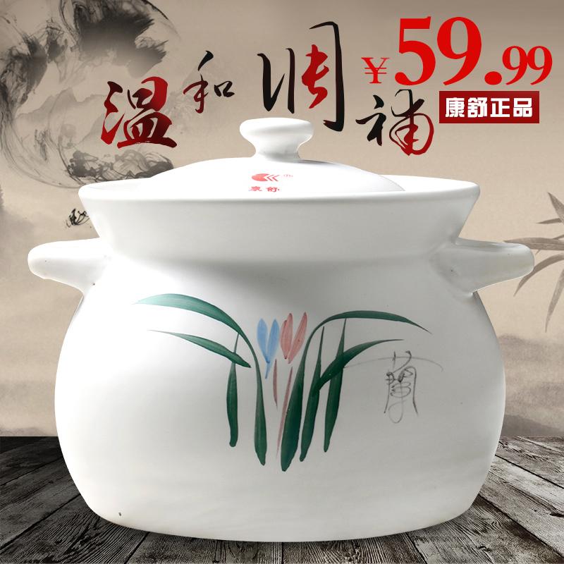 康舒砂鍋耐高溫明火燉鍋養生湯煲陶瓷燉煲沙鍋耐熱煲湯砂鍋大容量
