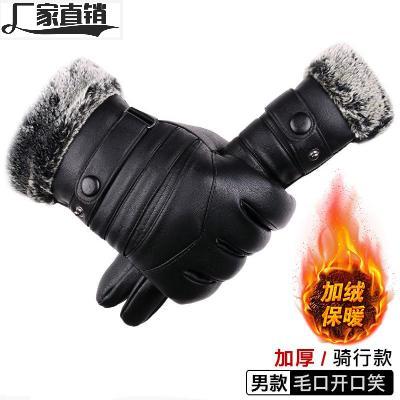 2019年新款手套男冬季加厚加绒保暖骑行硅胶防滑颗粒骑摩托车PU皮