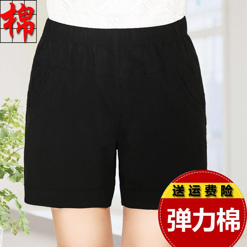 夏装妈妈短裤女夏40-50岁中年五分裤外穿弹力棉中老年宽松休闲裤