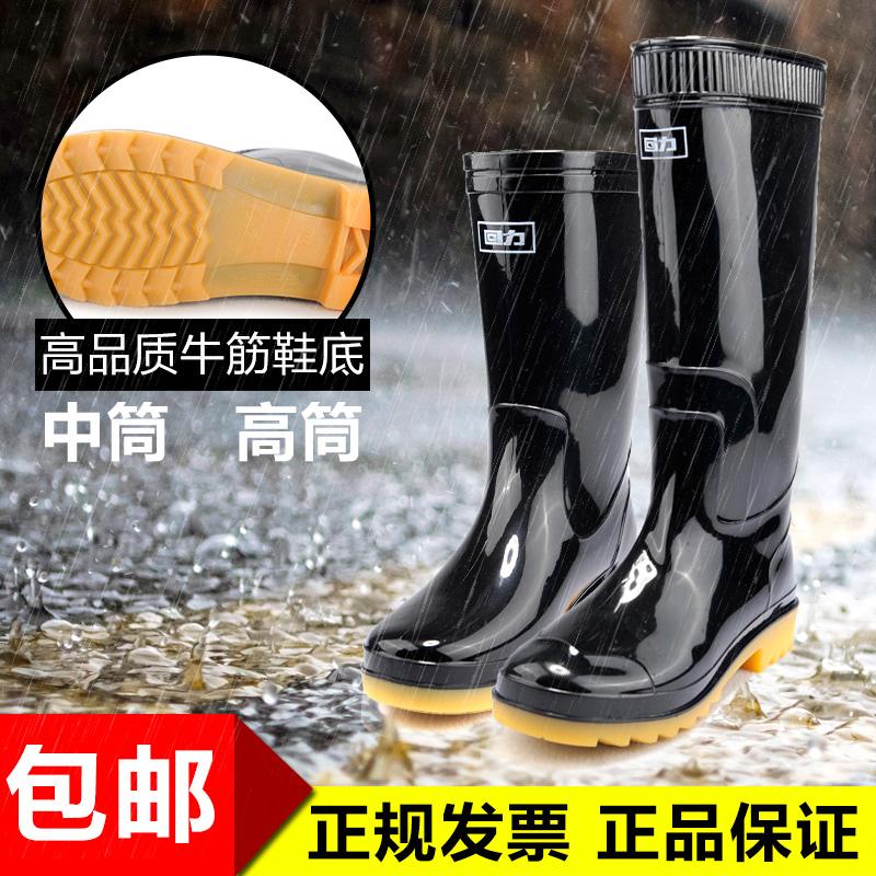 回力雨鞋男士中筒雨靴男防水防滑高筒水靴塑膠套鞋牛筋底水鞋膠鞋