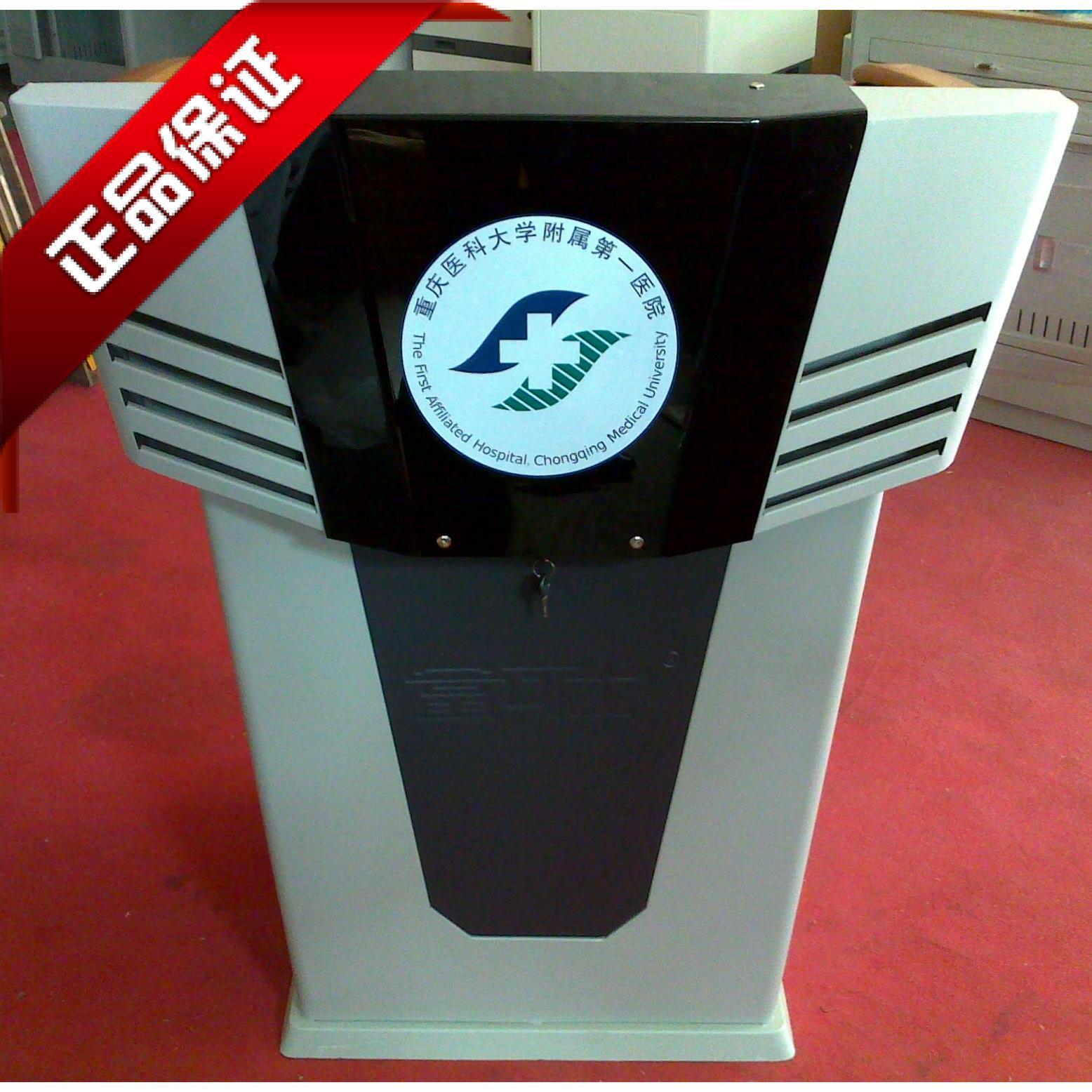 广州富可士新款钢制多媒体演讲台S900F大中院学校报告桌厂家直销
