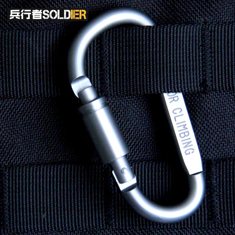 型快挂户外多功能安全扣登山扣装备挂钩钥匙扣 D 兵行者加粗铝合金