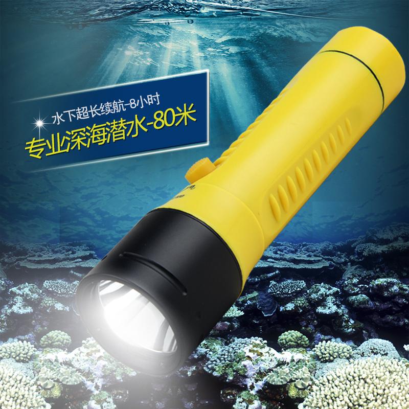 潛水手電筒led水下強光充電遠射l2 探洞防洪專業捕魚防水專用照明