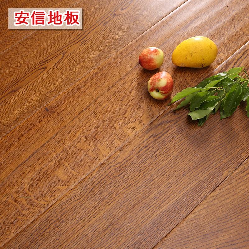 安信 橡木三层实木复合地板 美式乡村 E0环保地暖适用 厂家直销