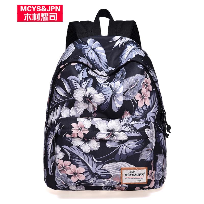 雙肩包女2019新款韓版百搭帆布迷你個性包包潮印花旅行包休閒揹包