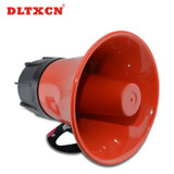 High-power electric bell bell horn loud alarm sound large loudspeakers warning alarm bell 220V