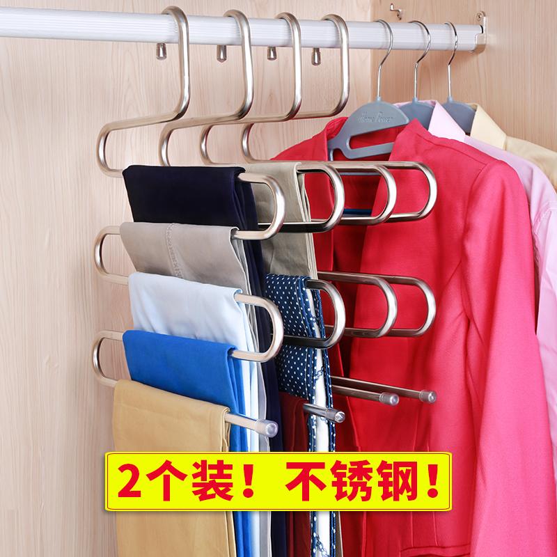 不鏽鋼s型褲架多層魔術撐衣架家用多功能衣櫃晾褲子衣架收納S形