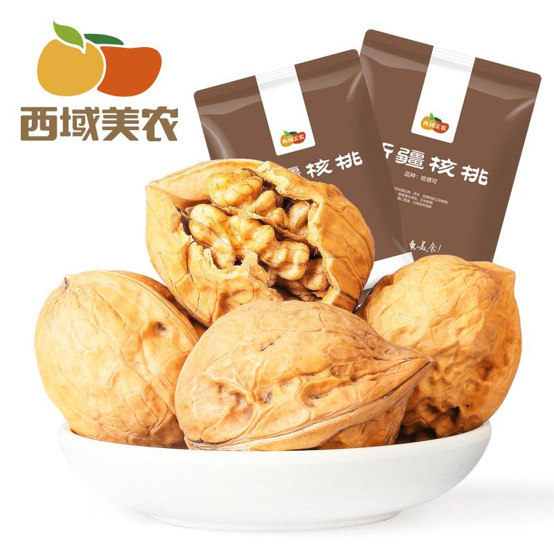 满减【西域美农_哈德可核桃400g】新疆特产坚果零食核桃
