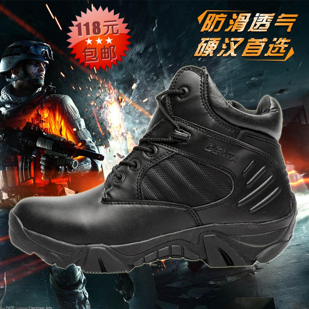 三角洲靴夏季低帮军靴登山靴 作战靴战术靴 沙漠靴 户外靴 军迷鞋