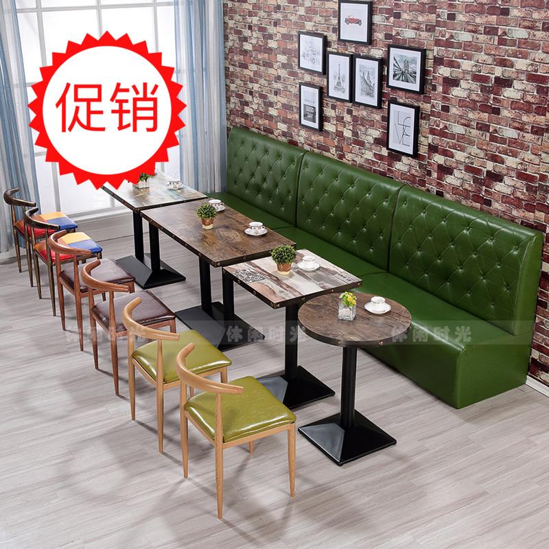 奶茶店沙发甜品火锅牛排店西餐厅咖啡厅KTV双人卡座沙发组合桌椅