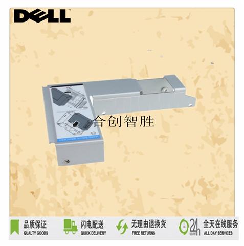DELL/戴爾 伺服器硬碟托架 3.5寸轉2.5寸轉接架 托架/支架 全新