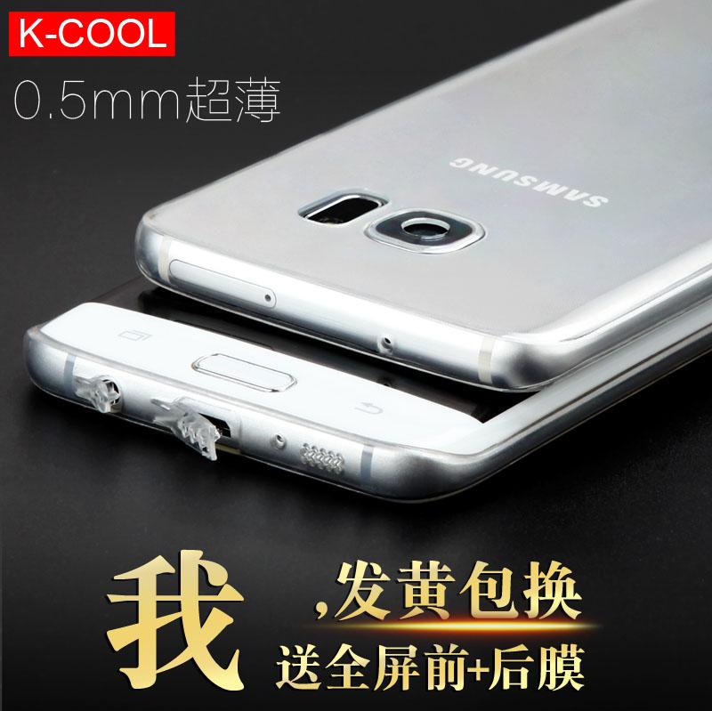 三星s7edge手機殼矽膠g9350曲屏全包邊防摔s7保護套超薄S8+透明軟殼S8男潮牌galaxy女款S9個性創意S9+網紅款